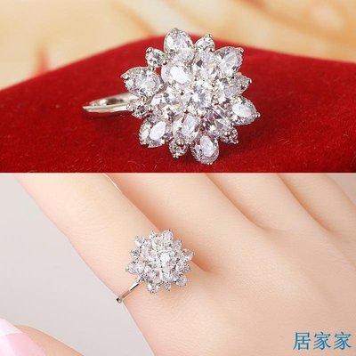 居家家 時尚清新微鑲鋯石花朵裝飾戒指女日韓版氣質閃亮水晶食指指環飾品