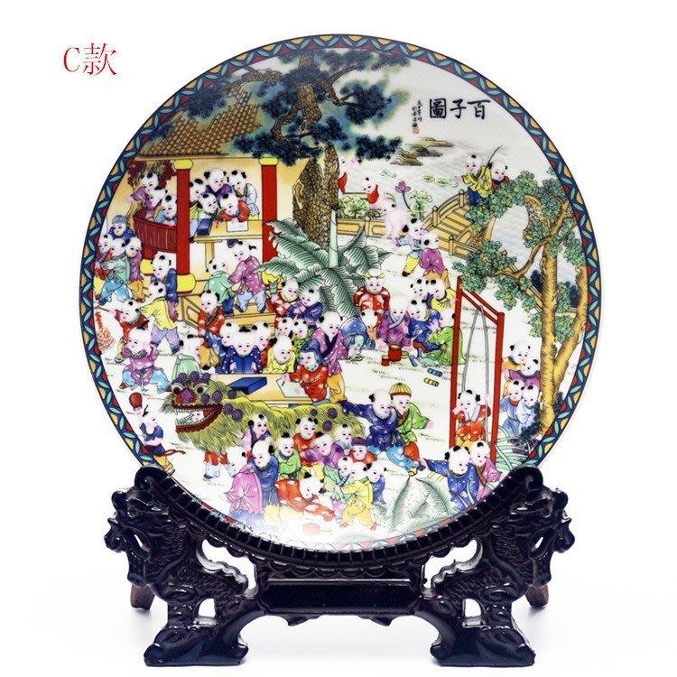 旦旦妙 中式吉祥百子圖掛盤軟裝飾品坐盤陶瓷器 C款 開心陶瓷113