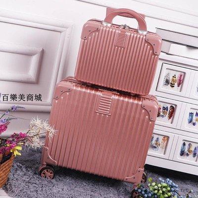 精選 韓版18寸復古拉桿箱迷你行李箱女16寸萬向輪拉桿箱時尚小密碼箱子