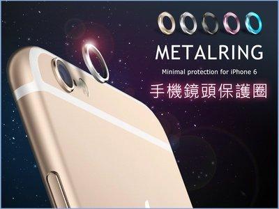 【法克3C】蘋果 iPhone 6 鏡頭保護圈 4.7/5.5吋 鋁合金 鏡頭貼 金屬質感 手機拍照 保護框 攝影不阻擋
