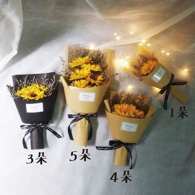 娃娃屋樂園~💛5朵向日葵(香皂花)直立式畢業花束 每束500元/情人節花束/金莎花束/教師節花束