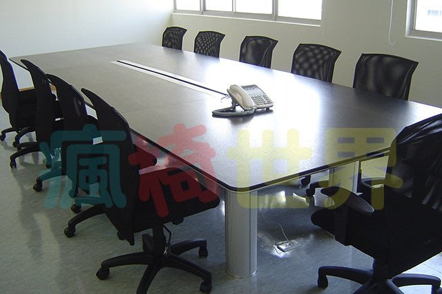 《瘋椅世界》OA辦公家具全系列 訂製高級會議桌  (董事長桌/老闆桌/洽談桌)2