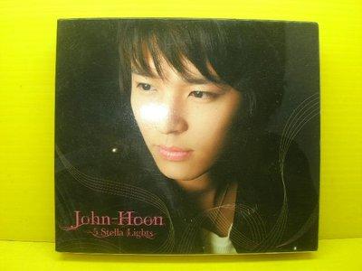 【【博流挖寶館】】 光碟CD 金楨勳 JOHN HOON 5 STELLA LIGHTS 附月曆寫真卡