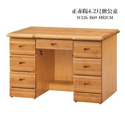 【在地人傢俱】20 輕鬆購-正赤陽木紋4.2尺七抽辦公桌/ 書桌 GD221-2 桃園市
