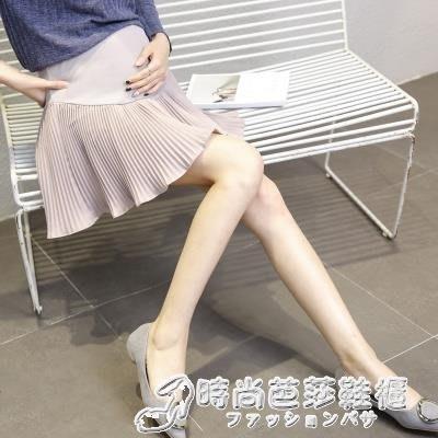 孕婦半身裙夏季新款短裙春秋外穿中長款春...
