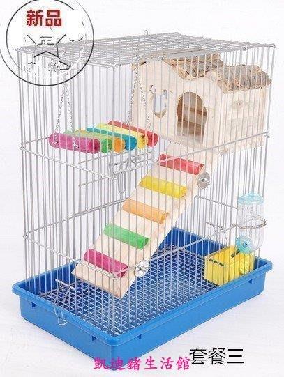 【凱迪豬生活館】龍貓魔王標籠專用籠 三層別墅 顏色隨機KTZ-201019