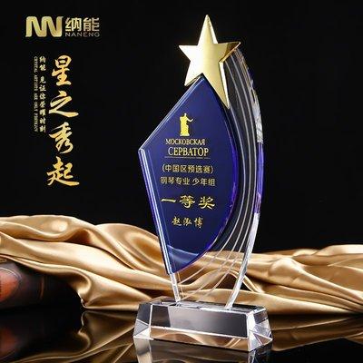 預購款-高檔獎杯獎牌五角星金屬授權牌制作現貨刻字頒獎比賽優秀員工獎杯