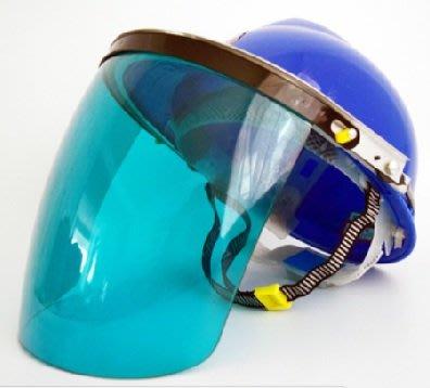 安全帽式防護面屏透明電焊打磨防護面罩防飛濺防冲擊焊工防熱面罩