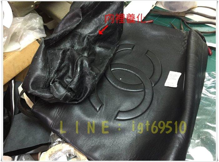 CHANEL 黑色小羊皮 大雙C 金鍊 康朋系列購物包 肩背包 03509 山茶花(醫鞋中心)