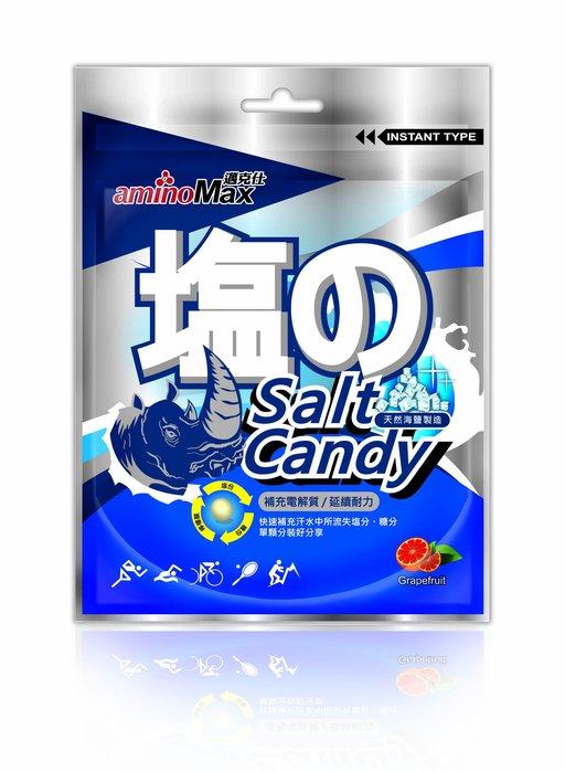 MAX 邁克仕 海鹽軟糖 b群配方、天然海鹽、富含礦物質,葡萄柚薄荷清香,每包15顆,2019/12/01