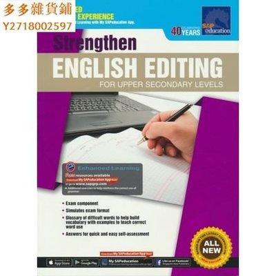 (MS)初二初三英語改錯題 SAP Strengthen English Editing for Upper Secon【多多雜貨鋪】sfgh3549