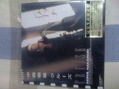 中森明菜『AKINA  2012 SACD/CD Hybrid CRUISE』全新未拆