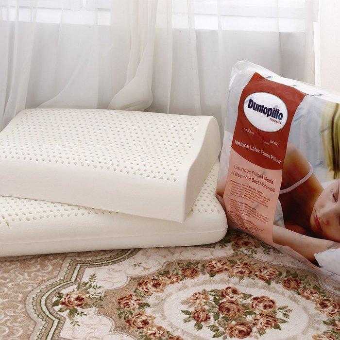 百貨專櫃 英國百年品牌 Dunlopillo鄧祿普 純天然乳膠枕.平面款/人體工學款  活動價【芃云生活館】