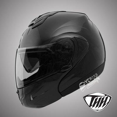 YC騎士生活_THH T-796 A+ 可樂帽 可掀式安全帽 雙鏡片 內藏墨鏡 可拆式 素色 亮黑 T796A+