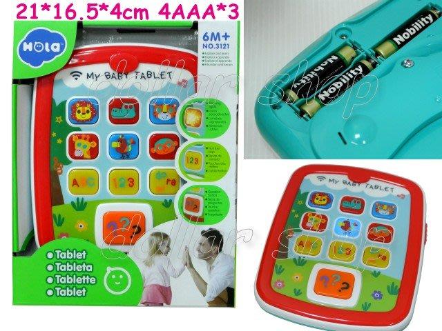 寶貝玩具屋二館☆【寶寶】Huile匯樂寶寶學習ABC聲光平板遊戲機(仿真寶寶專用平板電腦)3121
