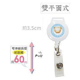 巨匠 4565-2伸縮識別夾( 雙平面式 )-白色 好好逛文具小舖