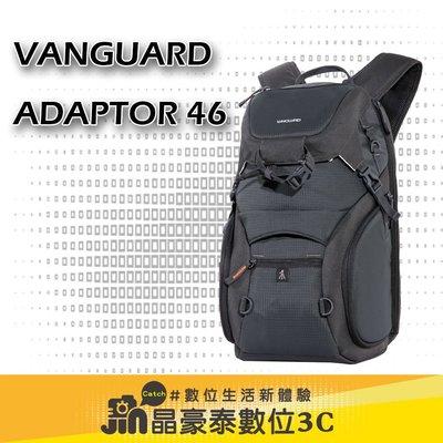 Vanguard 精嘉 機動者 ADAPTOR 46 晶豪泰3C 專業攝影 公司貨