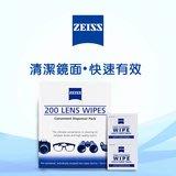 『COSTCO官網線上代購』Zeiss 鏡面擦拭紙 200張 ⭐宅配免運
