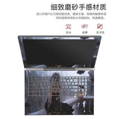 筆電背膜 螢幕膜戴爾靈越7570成就筆記本貼膜外殼保護膜全套游匣G3 3579 G7 g5 5577電腦膜外殼貼膜燃7000 7572 7560電腦貼紙