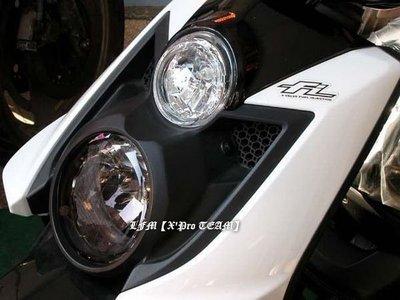 LFM【X'Pro TEAM】地下工房BWS125可拆式大燈護片/ 護罩~BWS~BWS'X