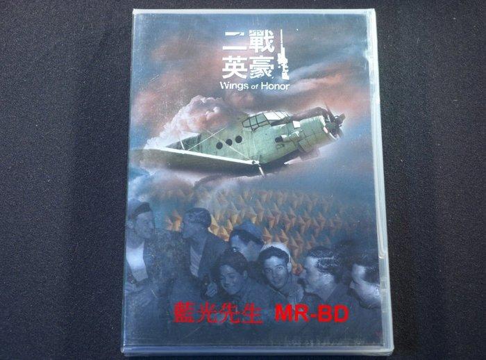 [DVD] - 二戰英豪 Off The Fence ( 采昌正版 ) - 紀錄片