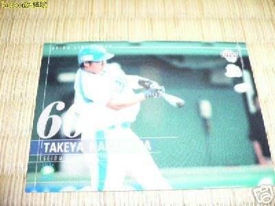 貳拾肆棒球-2005BBM日本職棒西武獅隊卡中村剛也