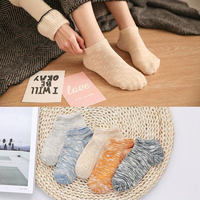 衣萊時尚-襪子女純棉短襪淺口韓國可愛隱形船襪夏季薄款女士低幫硅膠防滑(規格不同價格不同)