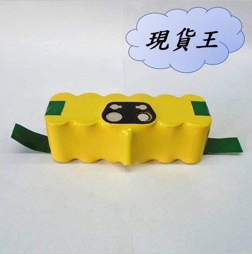 【現貨王】IROBOT 500/600/700/800系列相容 鎳氫電池-3500mAh