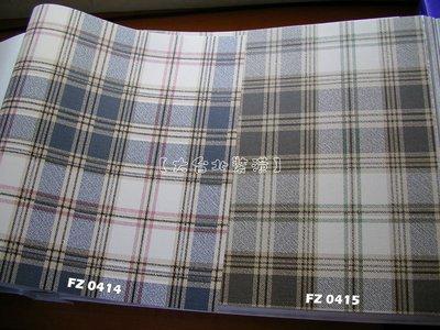 【大台北裝潢】FZ國產現貨壁紙* 蘇格蘭格紋(2色)  每支720元