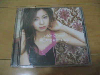 倉木麻衣【Love Needing】 CD 專輯 正版