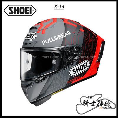 ⚠YB騎士補給⚠ SHOEI X-14 BLACK CONCEPT 2.0 冬測 全罩 安全帽