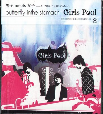 K - butterfly inthe stomach - Girls Pool - 日版 - NEW