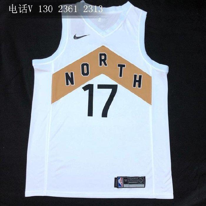 NBA球衣暴龍隊#2號球衣 #17號球衣  LEONARD 17號 林書豪  LIN   倫納德 城市版 白色款式
