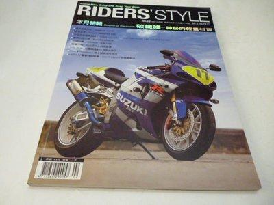 買滿500免運&--騎士風月刊(22)本月特輯 column of this month 碳纖維神秘的輕量材質