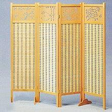 高級原木色竹簾雕刻屏風