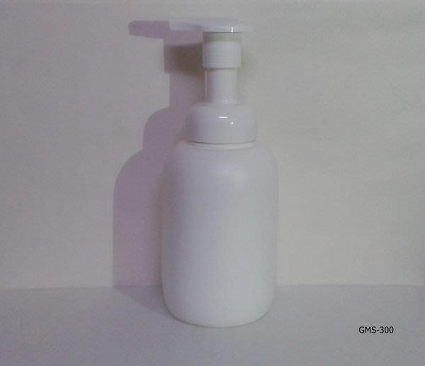 〔荷蘭泡沫壓頭...泡泡起泡慕絲瓶〕東鼎容器-GMS-300圓弧慕斯瓶(PE材質+D2大出量壓頭)*