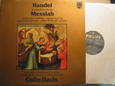 197*Philips*荷蘭版黑膠*Handel: Excerpt from Messiah*女高音Harper*NM