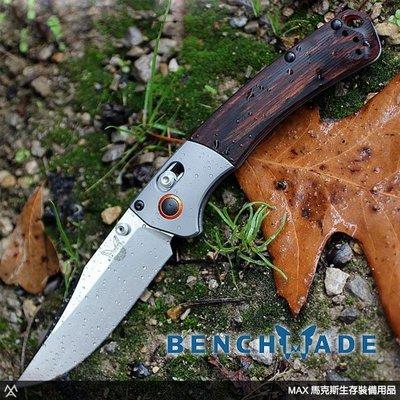 馬克斯 Benchmade Mini Crooked River鋁+木柄折刀 / S30V鋼折刀 / 15085-2