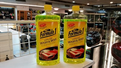 瀧澤部品 Formula 1 超濃縮100%洗車精 Washes Wash & WAX 平行輸入 清潔保養 汽車機車重機