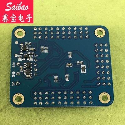 UNO R3  mini USB 24路舵機控制板舵機伺服USC-24送線