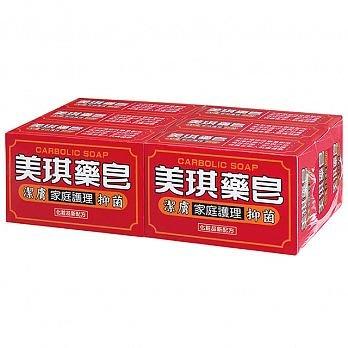 【小丸子生活百貨】100g美琪藥皂(6入)  台灣製/清潔/滋潤/肥皂洗臉/洗澡/潔淨/洗手
