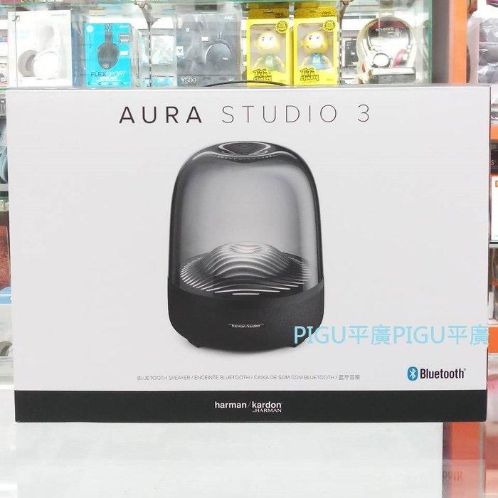 平廣 現貨 Harman Aura Studio 3 藍芽喇叭 台公司貨 另售JBL xtreme 2 marshall