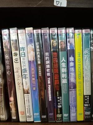 超級賣二手片-正版DVD-電影【屍控奇幻旅程】-尼爾雷德克里夫