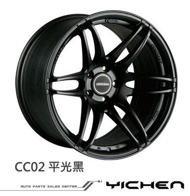 《大台北》億成汽車鋁圈量販中心-Concave Concept鋁圈 CC02 平光黑 18吋
