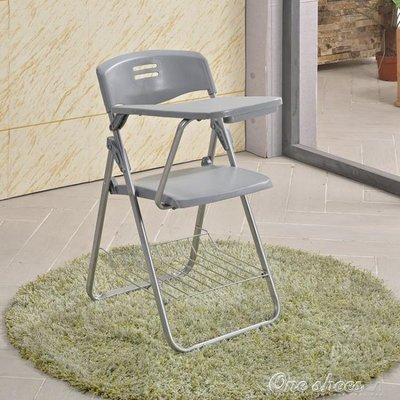 培訓椅帶寫字板辦公椅會議椅折疊椅免安裝折疊一體桌椅折疊會議椅    YXSYXS