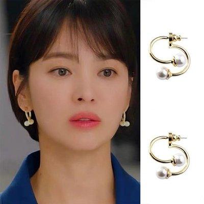 韓 個性 韓劇 男朋友 宋慧喬 同款 金屬 弧形 珍珠 垂墜式  耳針 耳環