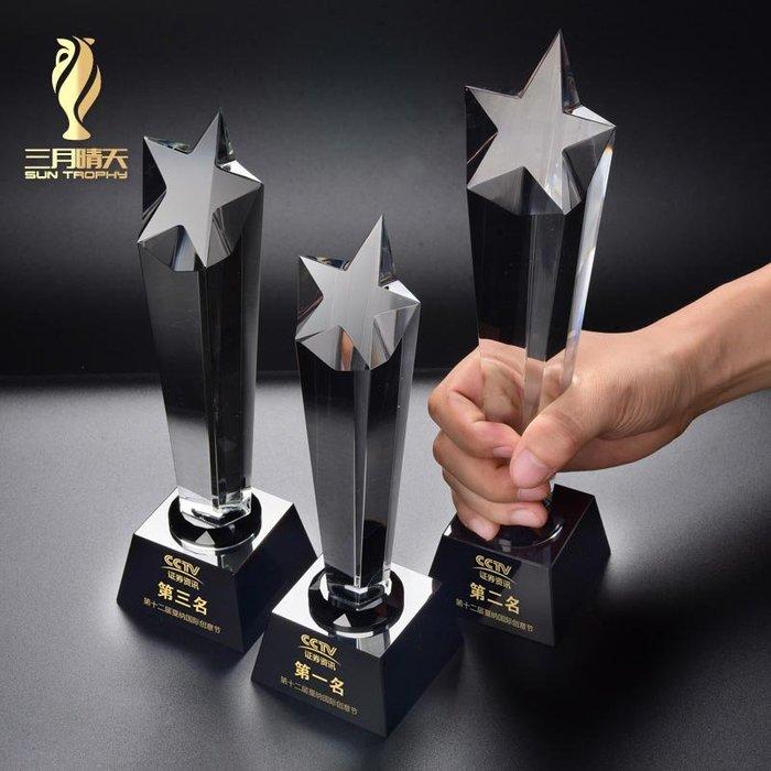 千夢貨鋪-創意五角星水晶獎杯定制金屬刻字定做銷售冠軍優秀員工比賽獎牌