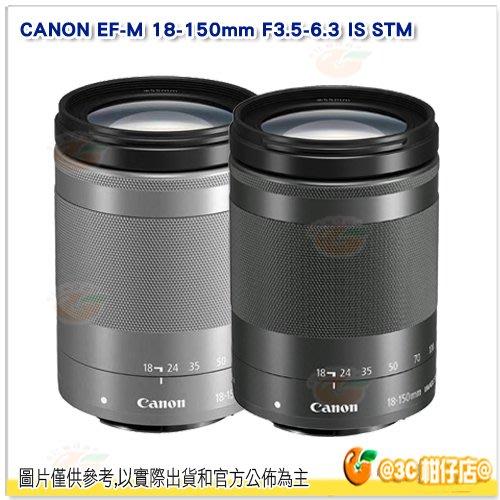 @3C 柑仔店@ 拆鏡 Canon EF-M 18-150mm F3.5-6.3 IS STM 平行輸入一年保固
