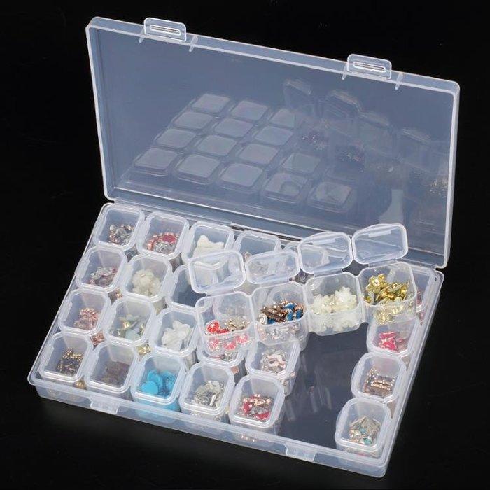 美甲?盒美甲飾品收納盒28格透明收納盒桌面收納盒美甲?美甲店用