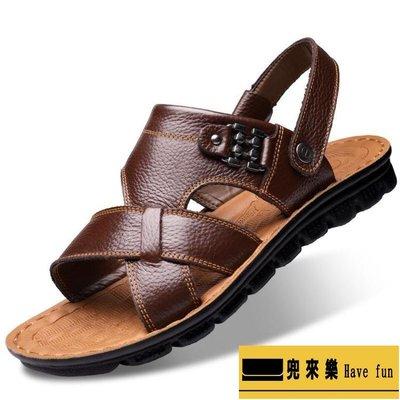涼鞋男男士涼鞋2019新款夏季沙灘鞋拖鞋男大碼軟底涼鞋男潮流【兜來樂】